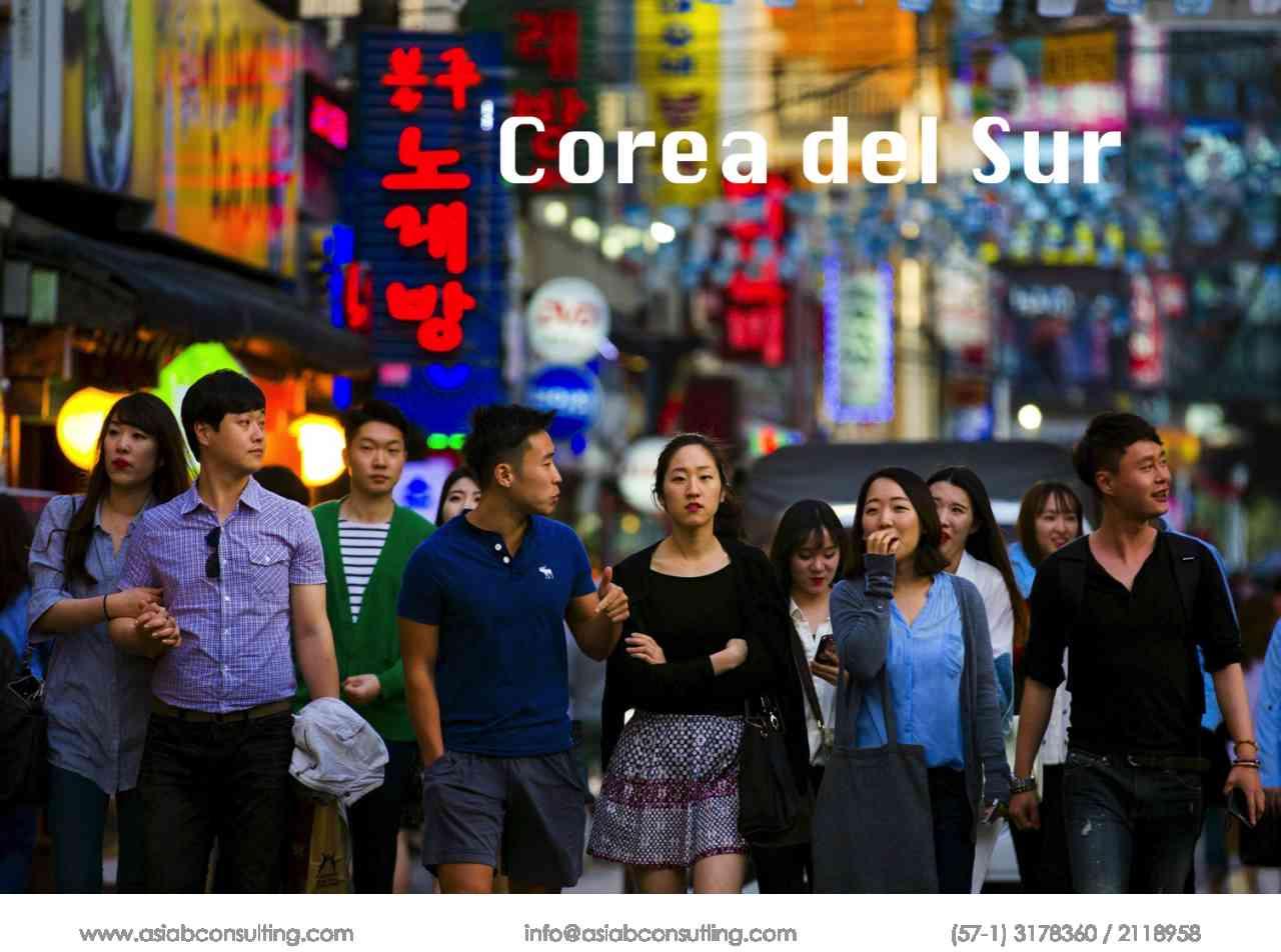 imagen portada Corea del Sur: Líder en innovación